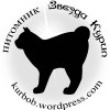 "Котята Курильского бобтейла от питомника ""Звезда Курил"""