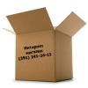 Коробки из картона для переезда можно купить у нас.