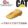 Коронка K80 для ковшей экскаваторов и погрузчиков Caterpillar